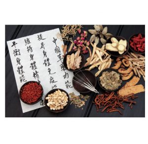 Photo of some herbs and some Chinese text